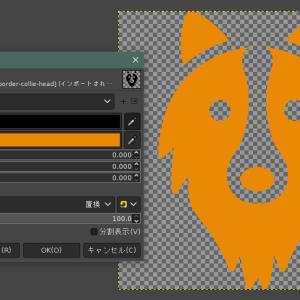 GIMPで色の置き換えと反映されない場合の対処
