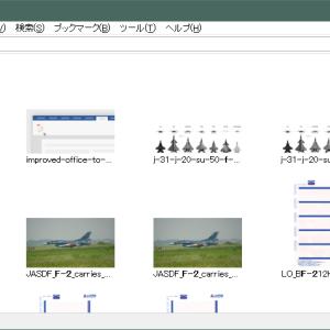 超高速に検索できるMFTを利用したファイル検索ソフト(Windows)