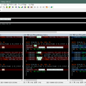 WinMergeの色設定の名称と反映箇所(比較ツール)