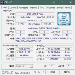 CPU-Zの日本語化パッチ配布(ハードウェア情報確認ツール)