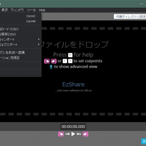 LosslessCutの日本語化パッチ配布(無劣化カット編集ツール)