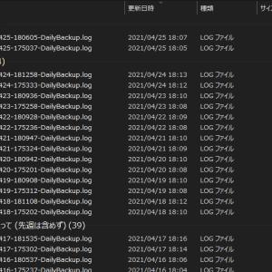 ファイル選択ダイアログで一覧のグループ化解除(Windows)
