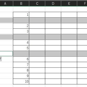 Excelで行をコピーして複数の行として貼り付け(連続挿入)