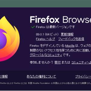 Firefoxの「ページのソースを表示」で古いキャッシュが表示される
