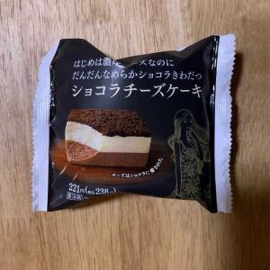 ファミマ♡ショコラチーズケーキ