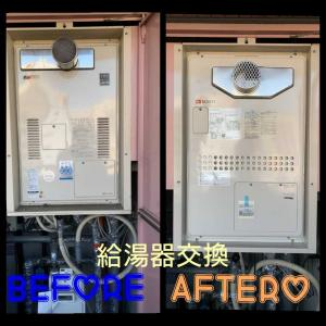 大阪  給湯器交換  不動産オーナー様より  シャワー水栓修理