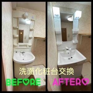大阪市都島区  賃貸マンション  給湯器交換  洗面化粧台交換