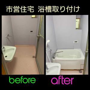 大阪市平野区  市営住宅 お風呂 給湯器 RUX-A1616T-L-E取り付け工事