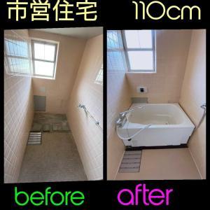 市営住宅東淀川区 🛀お風呂給湯器  床シート  その他設備全てお任せ✨自社施工です👩🔧🔧
