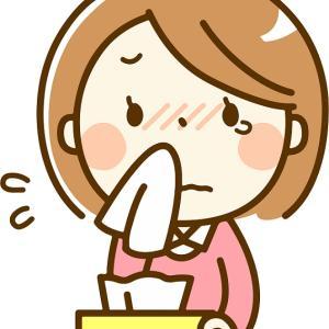 副鼻腔炎 治療と自宅ケア まとめ