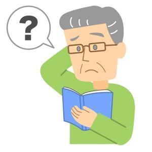 【老眼進行予防法】 目の筋トレ 再考