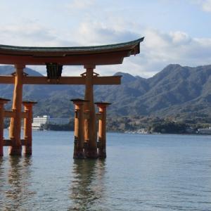 えびす神の謎 ⑤ 厳島神社