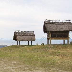 妻木晩田遺跡 弥生時代の墳墓