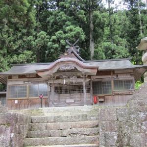岡山県 新庄村の神社  大歳神の系譜