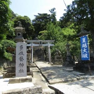 多伎藝神社 祭神の謎