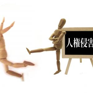 血の涙を流しているウイグル人 【臓器売買編】