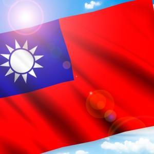 何故 中国は台湾にこだわり奪おうとするのか。