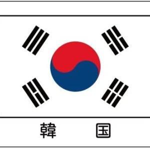 【ライダイハン】「韓国政府にとっては、はした金だろうに示談しない」韓国はベトナム戦争で何をしたのか [10/20]  [新種のホケモン★]