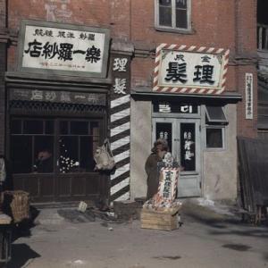 【中国メディア】 韓国で繰り返される「漢字」をめぐる論争、日本人も呆れ顔 [01/16] [荒波φ★]