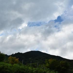 三岳山をご紹介