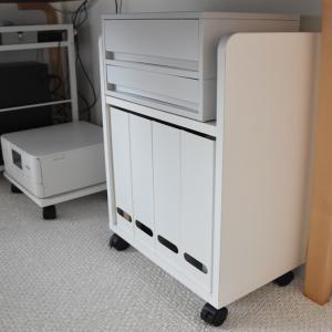 IKEA KVISSLE◇スチール製のファイルボックスでデスク下収納スッキリ!