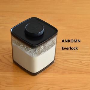 ANKOMN エバーロック◇小麦粉1kg 保存OK!スタッキングもできる高気密保存容器