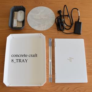 まとめて収納◇ノートPCも入る大きなトレイ concrete craft / 8_TRAY L