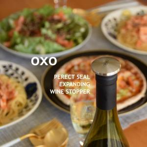 OXO ワンプッシュ ワインストッパー◇押すだけ簡単密閉♪中身の入ったワインボトルを横にしてもこぼれない!