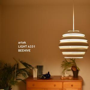 リビングの照明◇もうすぐ7年 artek A331 BEEHIVE