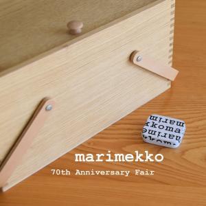 marimekko◇マリメッコ70周年 アニバーサリーフェア Tin BOX マリメッコロゴケースにハンドメイド小物