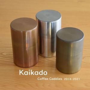7年後の開化堂◇マーガレット ハウエル別注の珈琲缶とそれぞれの色変化