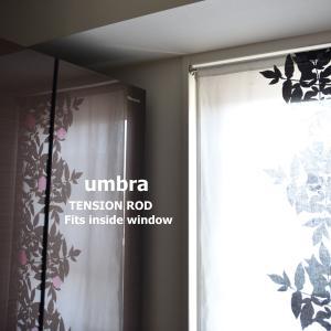 キッチンの簡易カーテン◇突っ張り棒を付け替えました【アンブラ テンションロッド/umbra TENSION ROD CORETTO S】