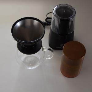コーヒーを淹れる道具の変化◇ステンレスコーヒーフィルターと魔法瓶の代わりのティーコジー