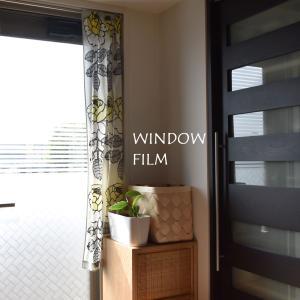 キッチンの窓にガラスフィルムを貼りました◇2種類のウィンドウフィルムで採光と日よけのバランス