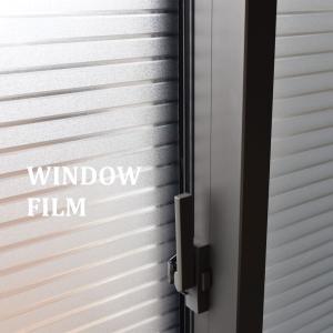 寝室の窓にウィンドウフィルムを貼りました◇水で貼れる窓ガラスフィルム【PR:Rabbitgoo Window Film】