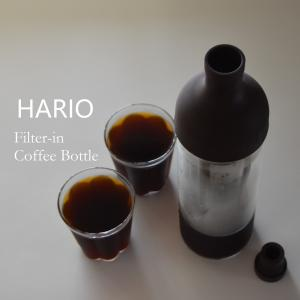 ハリオ フィルターインボトル◇便利で使いやすい!水出しコーヒーの作り方とお茶用ボトルとの違い【HARIO Filter-in Coffee Bottle/フィルターインコーヒーボトル】