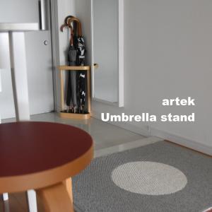 artek 傘立て◇7年間の変化 Umbrella stand 115