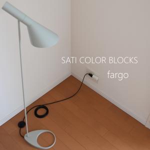 大切な家電を守る◇雷サージガード付き電源タップ Fargo 4個口 2個セット【PR】