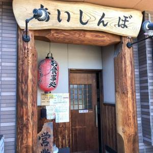 【名店紹介】とんかつを食べたくなったら!奥州市江刺の「おいしんぼ」へどうぞ!!