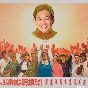 尖閣諸島は中国領へ 日本本土が中国に占領される前に日本がやるべきこと