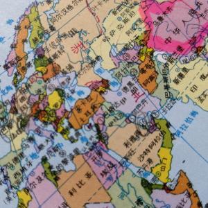 西洋とはどこですか? ヨーロッパとはどこてすか?