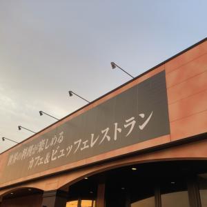 神戸クックワールド野々市店