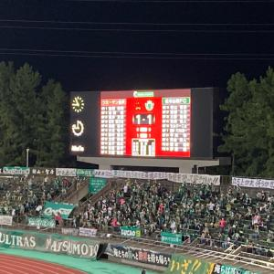 J2第30節 金沢対松本山雅戦