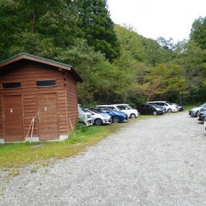鞍掛山(小松)西の谷コースで往復