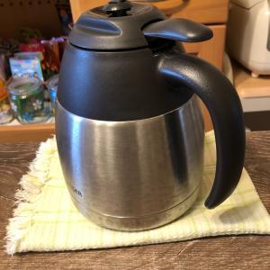 黒豆茶☕️