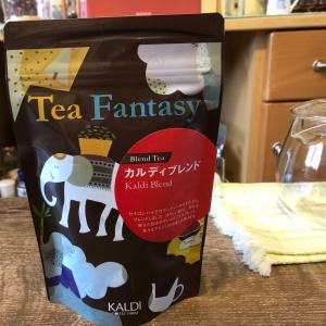 カルディの紅茶☕️