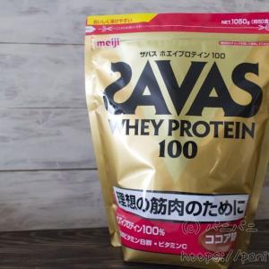 ザバスホエイプロテイン100ココア味、1袋使ってみて体重の増減についてまとめました!