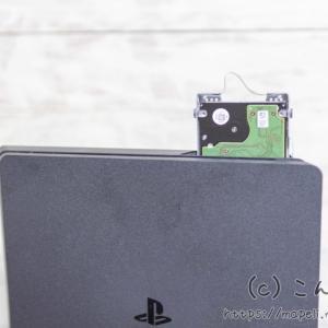 PS4を安くHDDからSSDに換装!ロード時間が「遅い」から「超高速」に!!