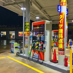 【自然災害 多発国家 日本】ガソリン残量はいつも半分以上で!ガソリン量節約をおすすめしない3つの理由