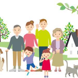 【親と同居】3世代同居の保育デメリット!ぜひ近居をすすめる